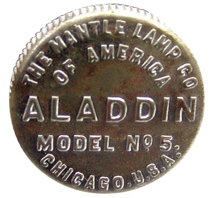 Aladdin model 5 wick adjusting knob